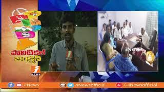 CPI Disappoint With Congress Over Seats Share in Mahakutami | Talks With Kodandaram | iNews - INEWS
