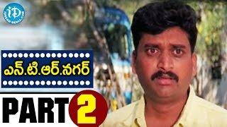 NTR Nagar Full Movie Part 2    Raj Kumar    Mani Chandana    Babji    Vandemataram Srinivas - IDREAMMOVIES