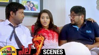 Pooja Jhaveri Scares Vennela Kishore And His Friend | L7 Telugu Movie Scenes | Mango Videos - MANGOVIDEOS