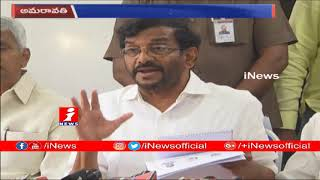 TDP Ministers Press Meet After Politburo | Somireddy &  Kalva Srinivasulu | Amaravati | iNews - INEWS