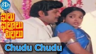 Chudu Chudu Song - Illu Illalu Pillalu Movie Songs - Vijayanand Songs, Urvashi Sharada, Visu - IDREAMMOVIES