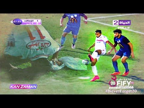 الكورة مش مع عفيفي #4 - تحليل مباراة الزمالك وإنبي 26-5-2016