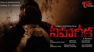 Niharika | Telugu Short Film Teaser 2018 | Directed by Balu Gupta | TeluguOne - TELUGUONE