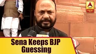 Panchnama Full (19.07.2018): No- confidence vote: Sena keeps BJP guessing - ABPNEWSTV