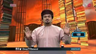المندوس | الأحد 9 رمضان 1438 هـ