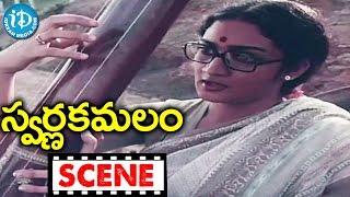 Swarna Kamalam Movie Scenes - Sri Lakshmi and Sakshi Ranga Rao Comedy    Venkatesh - IDREAMMOVIES