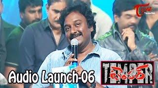 Temper Audio Launch | Jr Ntr | Kajal Agarwal | Puri Jagannadh | 06 - TELUGUONE