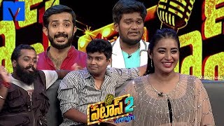 Patas 2 - Pataas Latest Promo - 24th May 2019 - Anchor Ravi, Bhanu Sree - Mallemalatv - MALLEMALATV