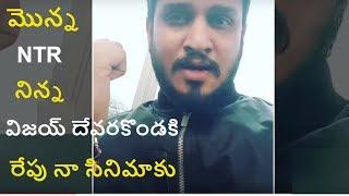 Hero Nikhil Siddharth Reacts On Taxiwala Piracy - RAJSHRITELUGU