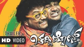 Chaddi Dosth Movie Trailer