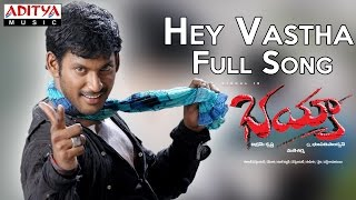 Hey Vastha Full Song II Bhayya Movie II Vishal, Priyamani - ADITYAMUSIC