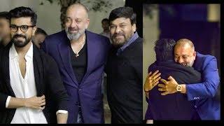 Sanjay Dutt Gives Jadoo Ki Jhappi To Ram Charan, Chiranjeevi | Ram Charan Is With Sanjay Dutt - RAJSHRITELUGU
