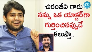 I want Chiranjeevi to recognize me as an Actor - Naveen Neni | Talking Movies with iDream | Anitha - IDREAMMOVIES