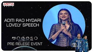 Aditi Rao Hydari Lovely Speech @ Antariksham 9000 KMPH Pre - Release Event - ADITYAMUSIC