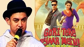 Gori Tere Pyaar Mein -- Was Imran Khan unhappy with the final content of the movie? | Aamir Khan