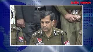 video : लुधियाना दुष्कर्म मामले के सभी 6 आरोपी गिरफ्तार