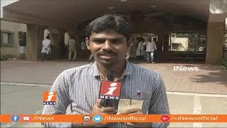 గాజ్వెల్ నియోజకవర్గంలో ఉద్రిక్తత, వంటేరు ప్రతాప రెడ్డిని అడ్డుకున్న తెరాస కార్యకర్తలు | iNews - INEWS