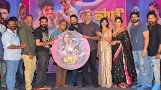 Party Movie Teaser Launch | Ramya Krishna | Sathyaraj | TFPC - TFPC