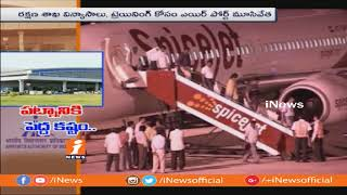 Naval Command Proposes Time Slot For Civil and Military Flying Operations at Vizag Airport | iNews - INEWS