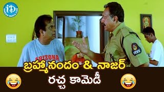 Jabardasth Back To Back Telugu Comedy Scenes | Non Stop Telugu Funny Videos | Vol 1 | iDream Movies - IDREAMMOVIES