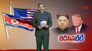 Donald Trump cancels US-North Korea summit with Kim Jong-un | CVR News - CVRNEWSOFFICIAL