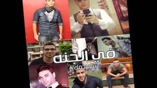 تفاصيل مقتل «زؤلة» عضو فرقة «حاحا والسادات» في اشتباكات المطرية (فيديو وصور) | المصري اليوم