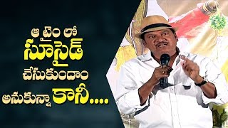 Rajendra Prasad Emotional Speech About Tholubommatala Movie || IndiaGlitz Telugu - IGTELUGU