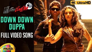 Down Down Duppa Full Video Song 4K | Race Gurram Songs | Allu Arjun | Shruti Haasan | SS Thaman - MANGOMUSIC