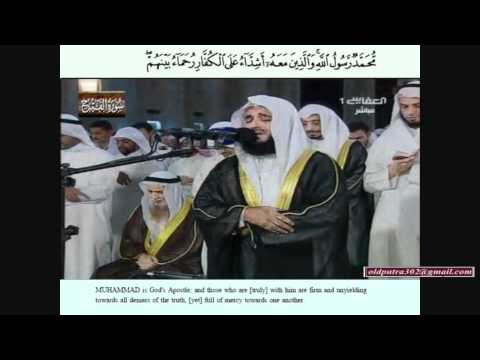 Sheikh Mishary Rashid Alafasy   emotional recitation end of  AlFatah with English subtitles