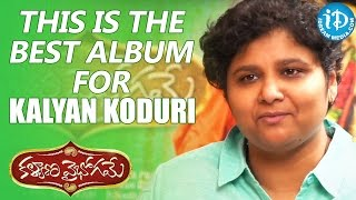 This Is The Best Album For Kalyan Koduri - Nandini Reddy || Talking Movies With iDream - IDREAMMOVIES