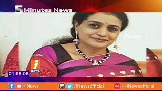 AP and Telangana Today News Updates | 5 Minutes Speed News | iNews - INEWS