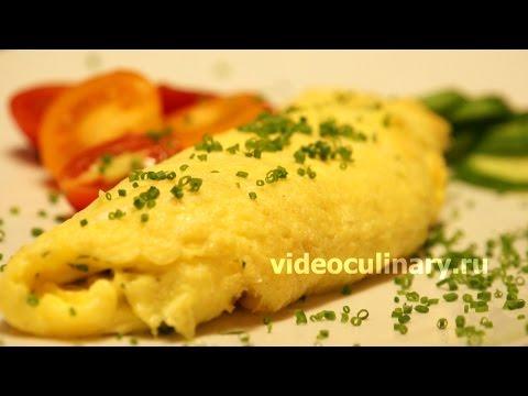 Рецепт - Омлет с сыром и зеленью от http://videoculinary.ru