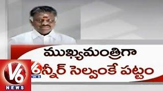 Jaya loyalist Panneerselvam is new CM of Tamilnadu - V6NEWSTELUGU