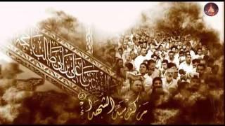 دعاء الإمام الحسين يوم عرفه - مهدى صدقى