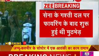 Zee exclusive: One terrorist neutralised in J&K's Sopore; forces recovers pistol and 3 grenades - ZEENEWS