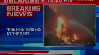 Hyderabad: Fire breaks out at Jeedimetal; nine fire tenders at the spot - NEWSXLIVE