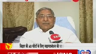 Bihar Grand Alliance:  RJDto contest 20, Congress 9 seats - ZEENEWS