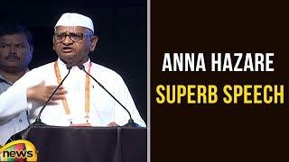 Anna Hazare Superb Speech | Telangana Jagruthi International Youth Leadership Conference |Mango News - MANGONEWS