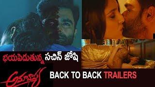 Amavasya back to back trailers | Sachiin Joshi | Nargis Fakhri | Bhushan Patel - IGTELUGU