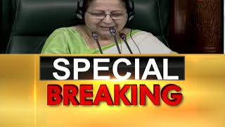 Monsoon Session: Discussion on no-confidence motion against Modi govt to be taken up on Firday - ZEENEWS