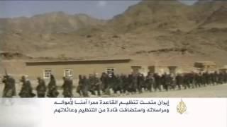 قناة الجزيرة تنشر وثائق تعاون لوجستي بين القاعدة وإيران