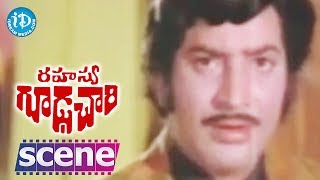 Rahasya Gudachari Movie Scenes -  DSP, Krishna And Jayaprada Watch Micro Film || Krishna - IDREAMMOVIES