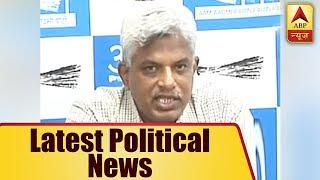AAP will hold protest march till PM's residence on Sunday - ABPNEWSTV