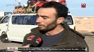 """اتفرج .. شهادات الهاربين من جحيم """"داعش"""" ليبيا في معبر """"السلوم"""""""
