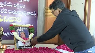 Senior Journalist Pasupuleti Rama Rao Is No More | RIP Pasupuleti Rama Rao | TFPC - TFPC