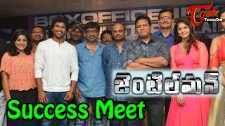 Gentlemen Movie Success Meet  || Nani || Niveda ||  Surabhi - TELUGUONE