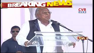 V Hanumantha Rao Speech In Congress Public Meeting at Saroornagar | Hyderabad | CVR News - CVRNEWSOFFICIAL