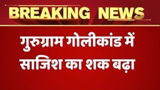 Gurugram shooting: Police collect codeword from gunman's FB page - ABPNEWSTV