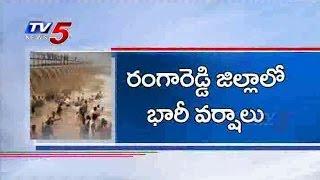Heavy Rains In Ranga Reddy  | Kagna River & several streams Overflowed : TV5 News - TV5NEWSCHANNEL