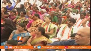 తెలంగాణలో కాంగ్రెస్ ప్రజా చైతన్య బస్సు యాత్రకు బ్రేకులు | iNews - INEWS